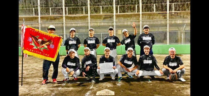 ソフトボール大会優勝!