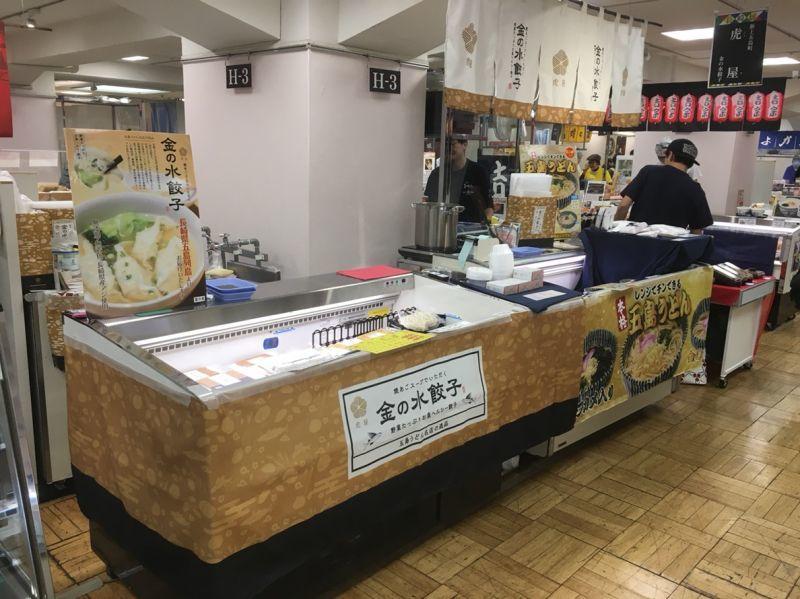 日本橋三越本店にて!